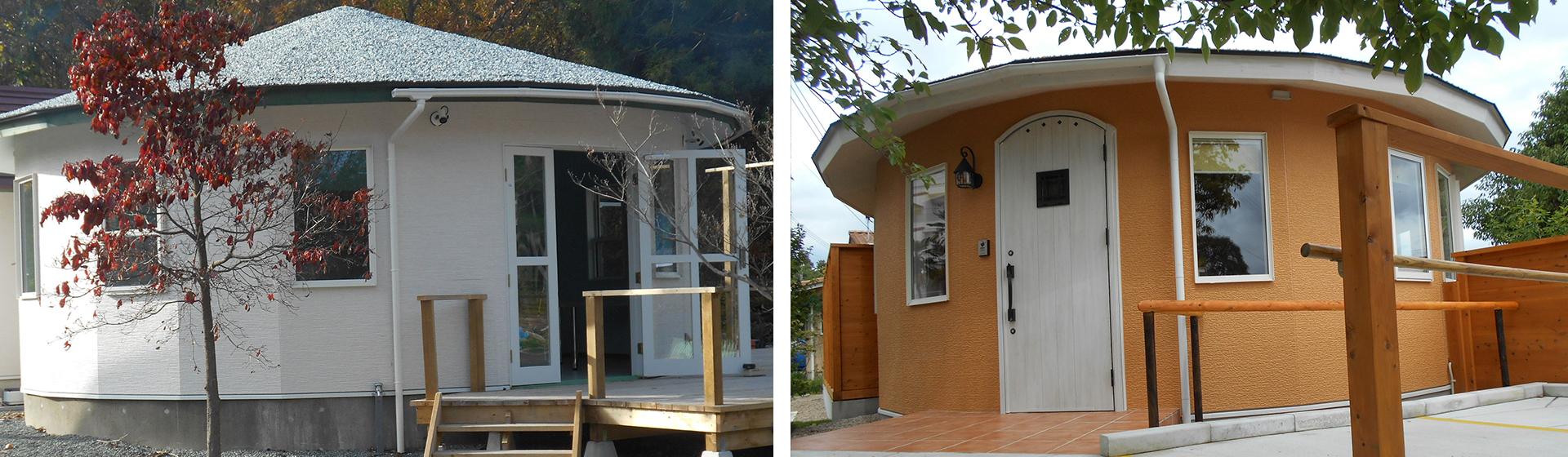 キャンピングドーム&円形住宅